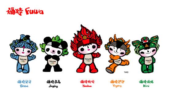 Desenho dos cinco mascotes das Olimpiadas de Beijing 2008